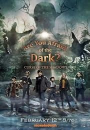 Are You Afraid of the Dark? 2019