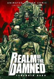 Realm Of The Damned 2017
