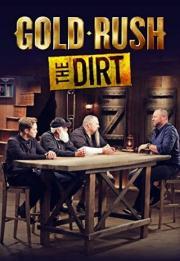 Gold Rush: The Dirt 2012