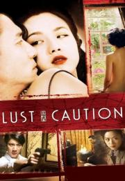 Lust, Caution 2007