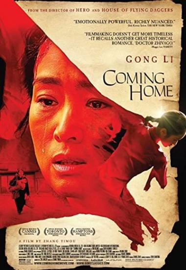 Coming Home 2014