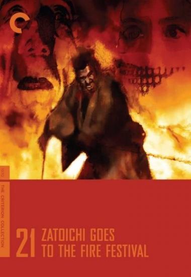 Zatoichi Goes to the Fire Festival 1970