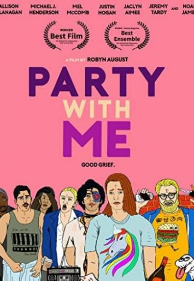 Party with Me 2021