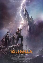 Valhalla - The Legend of Thor 2019