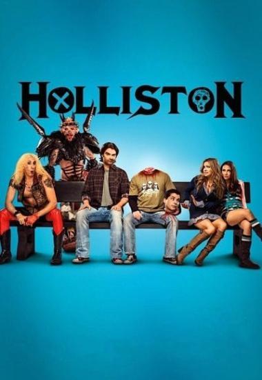 Holliston 2012