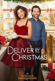 Deliver by Christmas 2020