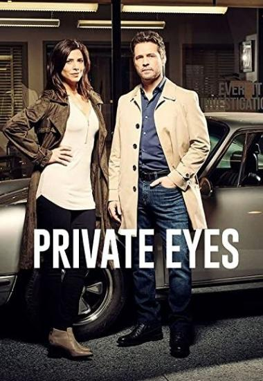 Private Eyes 2016