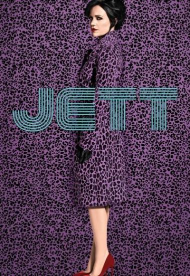 Jett 2019