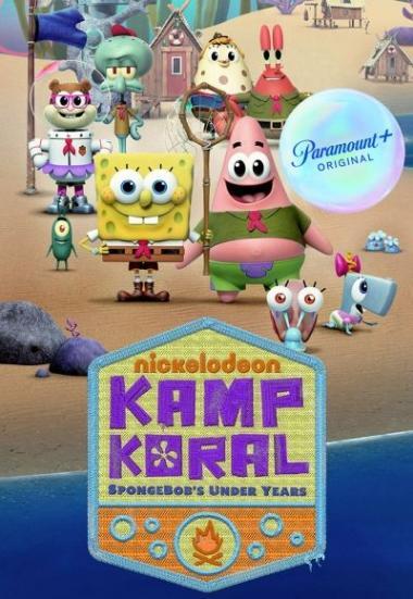Kamp Koral: SpongeBob's Under Years 2021