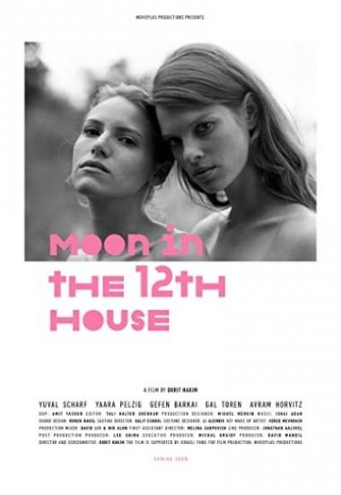 Moon in the 12th House 2015