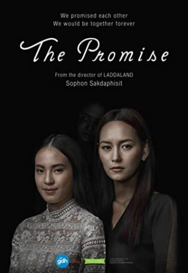 The Promise 2017