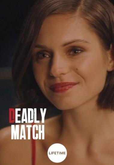 Deadly Match 2019
