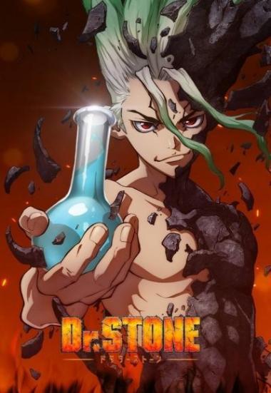 Dr. Stone 2019