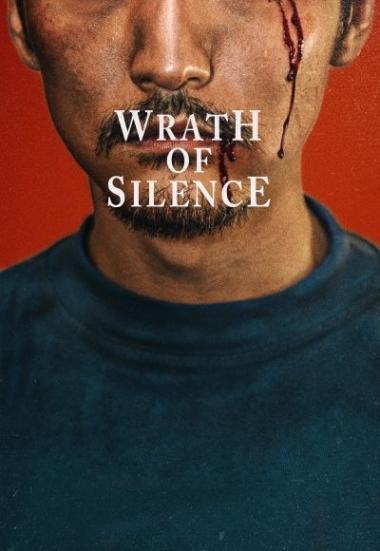 Wrath of Silence 2017