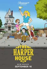 The Harper House 2021