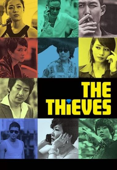 The Thieves 2012