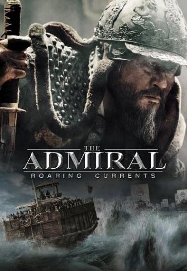 The Admiral: Roaring Currents 2014