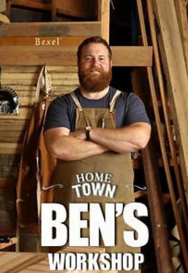 Home Town: Ben's Workshop 2021