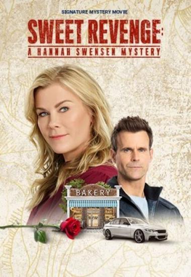 """Hannah Swensen Mysteries"" Sweet Revenge: A Hannah Swensen Mystery 2021"