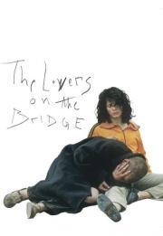 The Lovers on the Bridge 1991