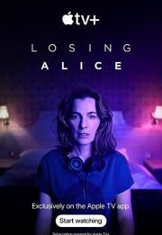 Losing Alice 2020