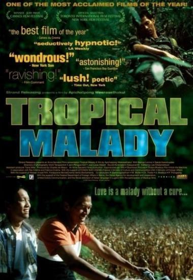 Tropical Malady 2004