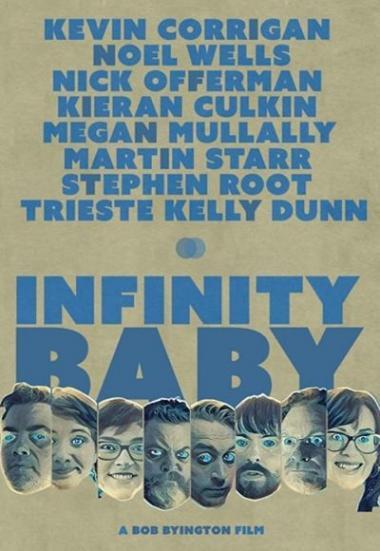 Infinity Baby 2017