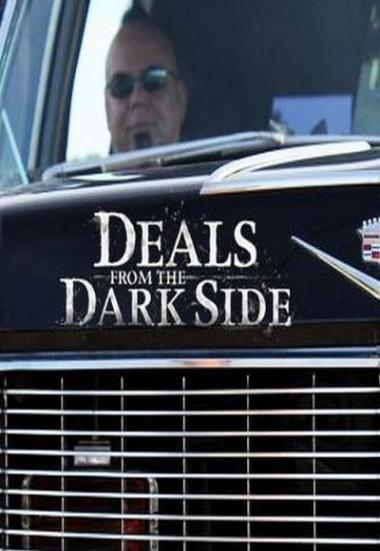 Deals from the Dark Side 2011