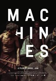 Machines 2016