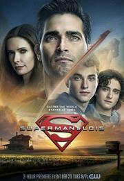 Superman and Lois 2021