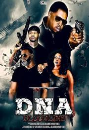 DNA 2: Bloodline 2020