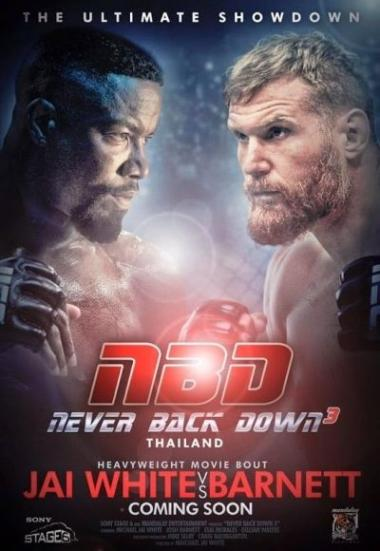 Never Back Down: No Surrender 2016