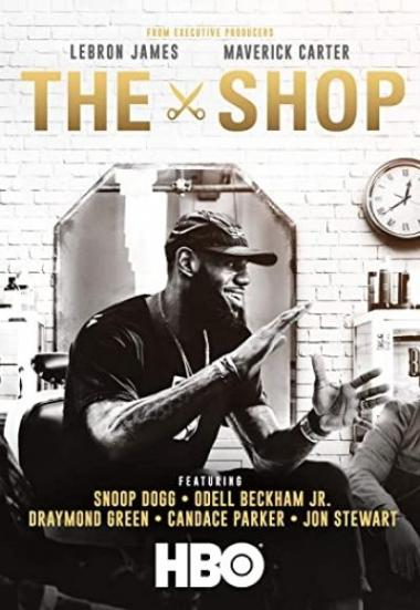 The Shop 2018