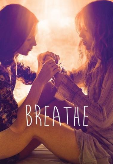 Breathe 2014