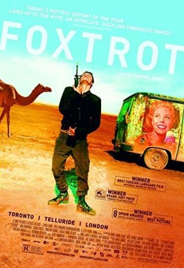 Foxtrot 2017