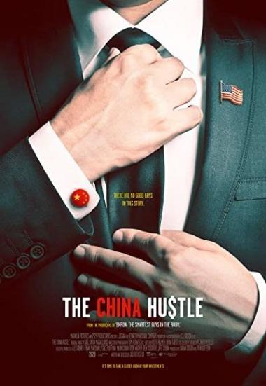 The China Hustle 2017