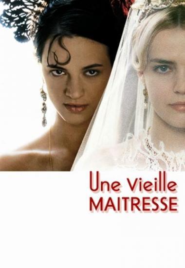 The Last Mistress 2007