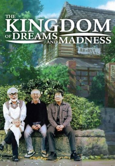 The Kingdom of Dreams and Madness 2013