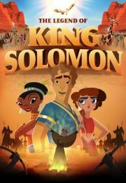 The Legend of King Solomon 2017