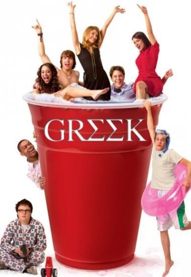 Greek 2007