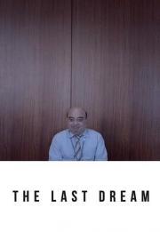The Last Dream 2017