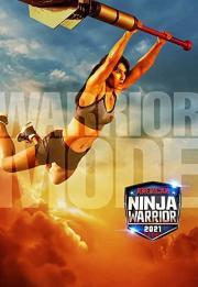 American Ninja Warrior 2009