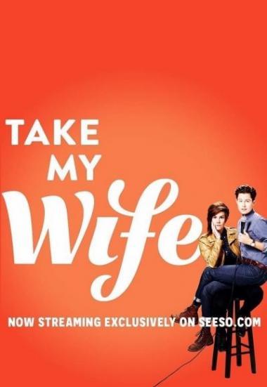 Take My Wife 2016