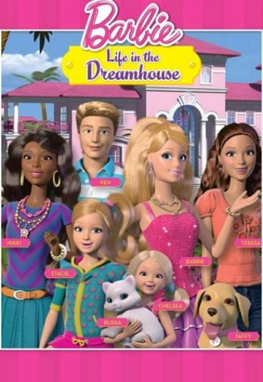Barbie: Life in the Dreamhouse 2012