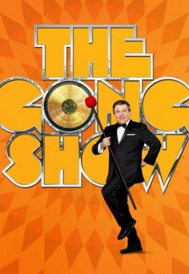 The Gong Show 2017