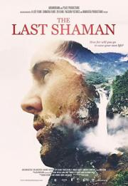 The Last Shaman 2016