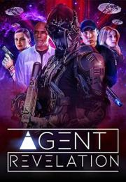 Agent II 2021