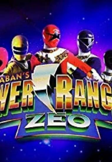 Power Rangers Zeo 1996