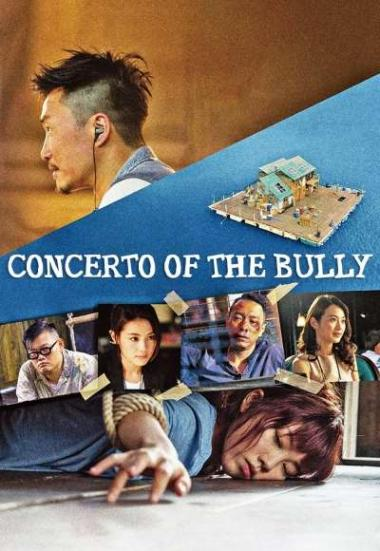 Concerto of the Bully 2018