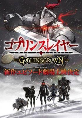 GOBLIN SLAYER -GOBLIN'S CROWN- (Dub)